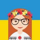 Артемида Кораллова, Украина
