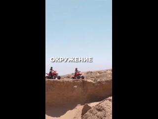 Видео от Антона Козлова