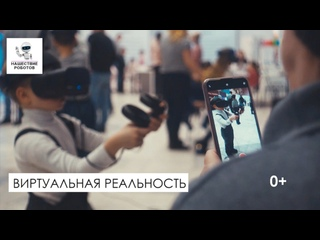 Vídeo de Territoria Robotov
