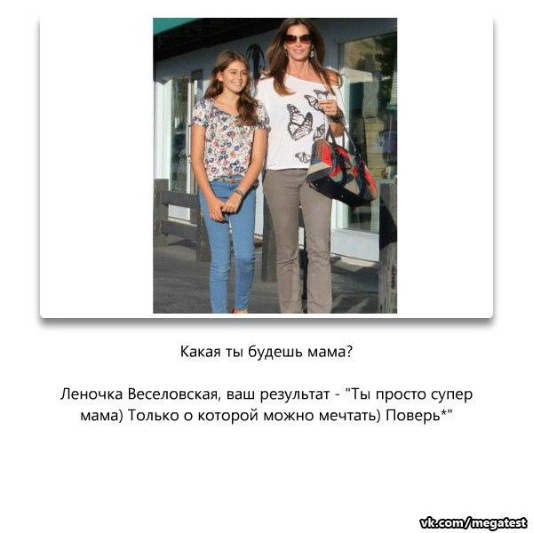 фото из альбома Леночки Веселовской №13