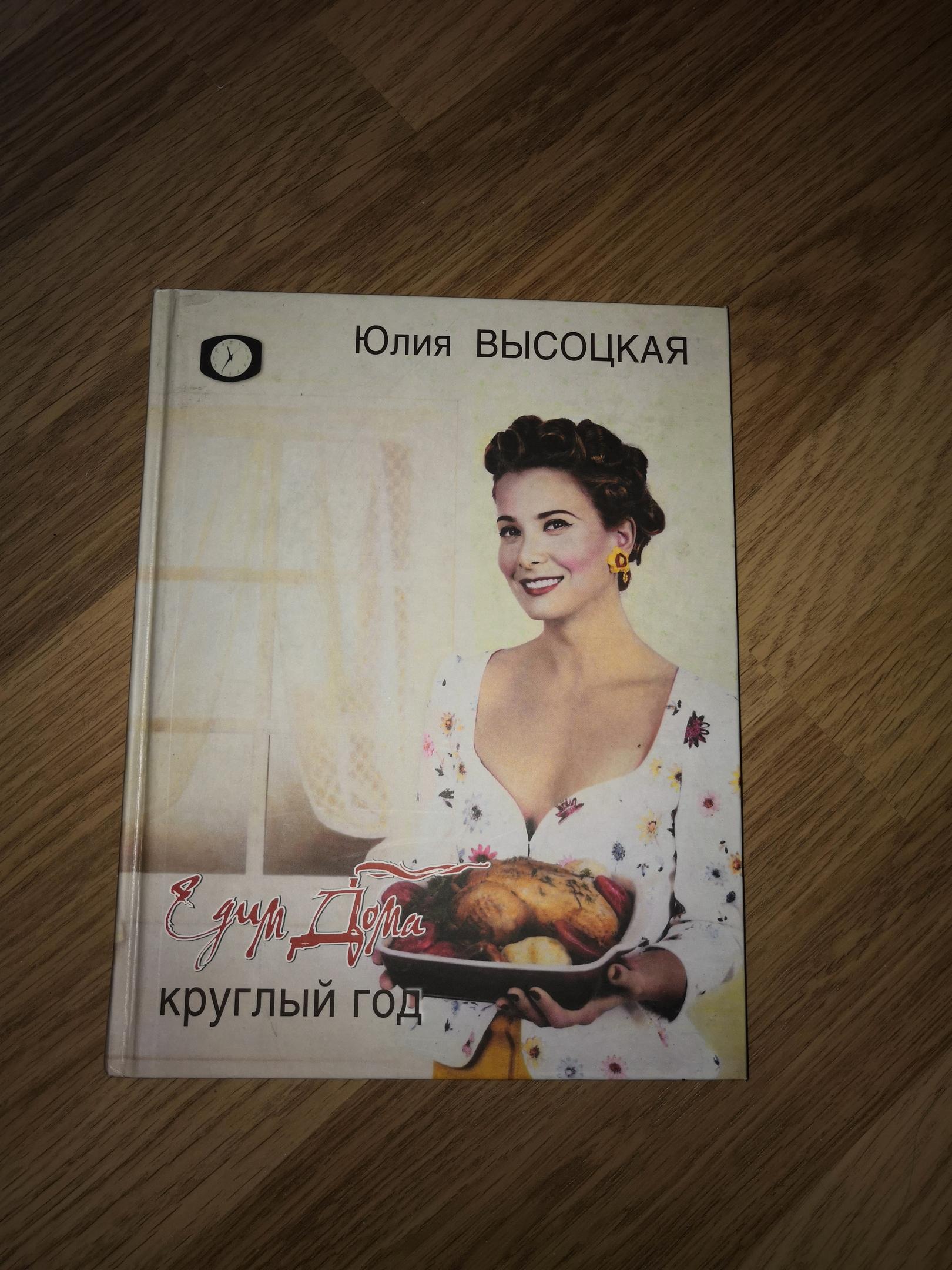 Каждая книга - 50 рублей