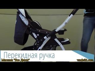 Видео-обзор прогулочной детской коляски Maxima Carello M8 (Максима Карелло М8)