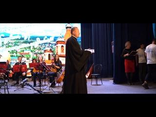 Видео от Макария Золотавина