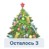Это изображение имеет пустой атрибут alt; его имя файла - keFJh0QFaNk.jpg