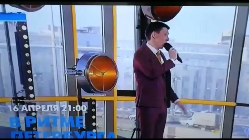 Эдуард Хиль младший и LiBERCANTO в телепередаче В ритме Петербурга