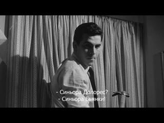 Летний отдых за городом(Италия.Комедия.1956)-(перевод-субтитры)