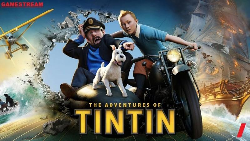 Приключения Тинтина Прохождение 1