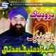 Shahzad Haneef Madni - Ya Nabi Salam Alayka