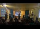 Последний концерт танец 1 отряд