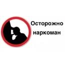 Лол Никита | Москва | 27