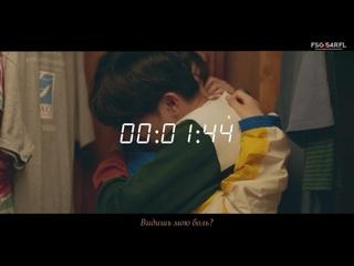 [FSG 54RFL] Tilly Birds - คิด(แต่ไม่)ถึง [Same Page] Official MV [рус.саб]