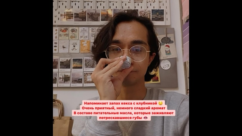 Видео от Good Mood Shop косметика и аксессуары