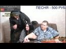Радыгин избил Оляй Гриши Полное ТВ и Бригада Олега Монгола! Драка на стриме! @Полное TV @Олег Монгол