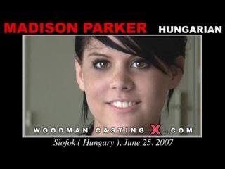 Madison Parker - интервью