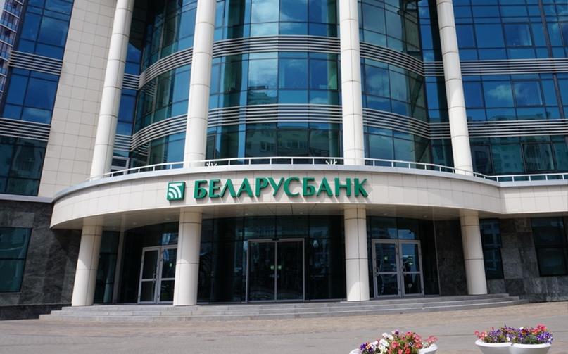 «Беларусбанк» ввел лимиты на операции с карточками. Так борются с жуликами