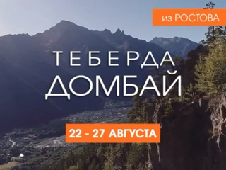 Видео от Елены Бочкаревой
