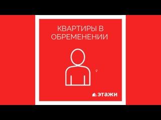 Видео от Этажи   Недвижимость   Пермь