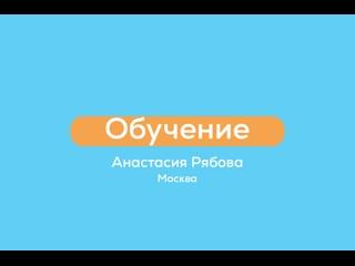 Фельдшер Анастасия Рябова | Обучение в Школе ассистентов ветеринарного врача