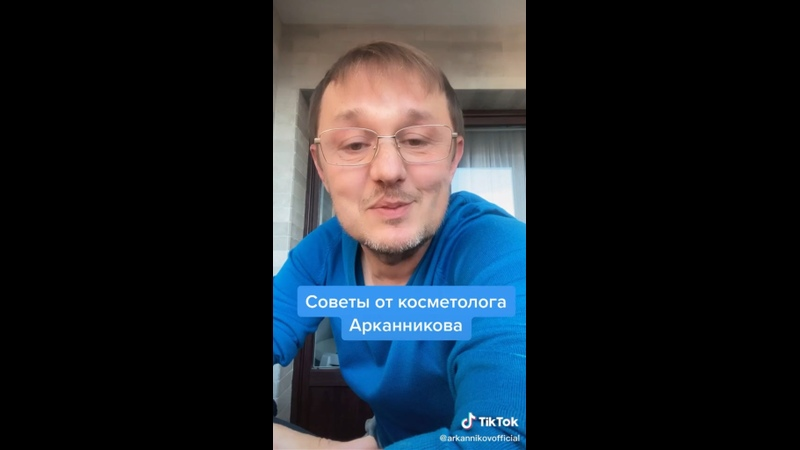 Видео от Anna Cosmetology