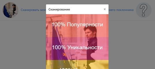 ИнфоЦентр - Ответы о тебе | ВКонтакте