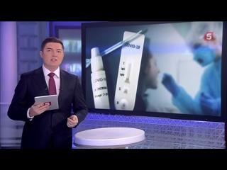 В России обнаружен новый штамм коронавируса