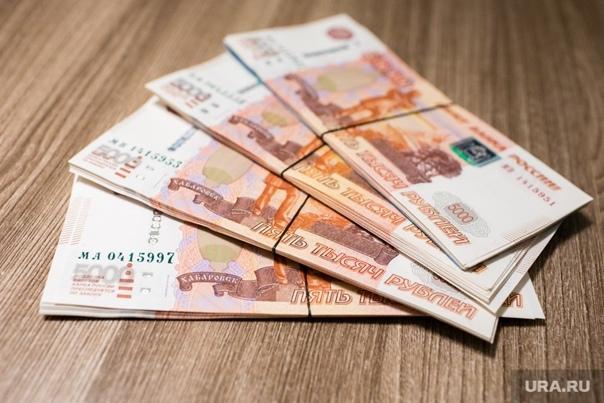 Часть россиян получит новую выплату почти в 70 тысяч рублей