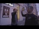 Вджобыватели - На скетче Валентин Фокин и Гена Миллер