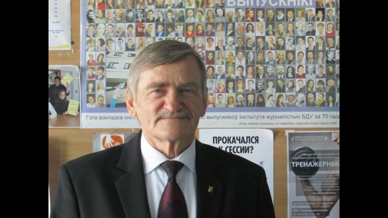 100 лиц БГУ Олег Слука