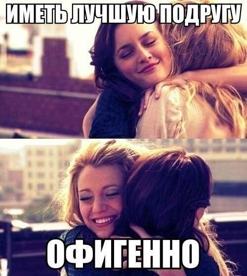 фото из альбома Людмилы Астафьевой №10