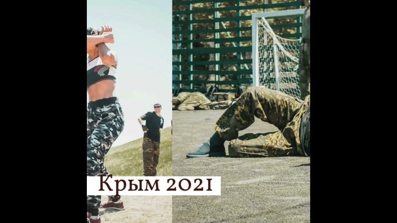 Видео от Международный центр боевой подготовки Волк Крым