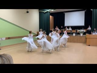 Журавли Студия танца «Эдельвейс»