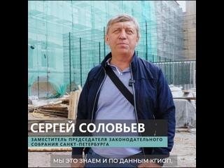 Video by Sergey Solovyev