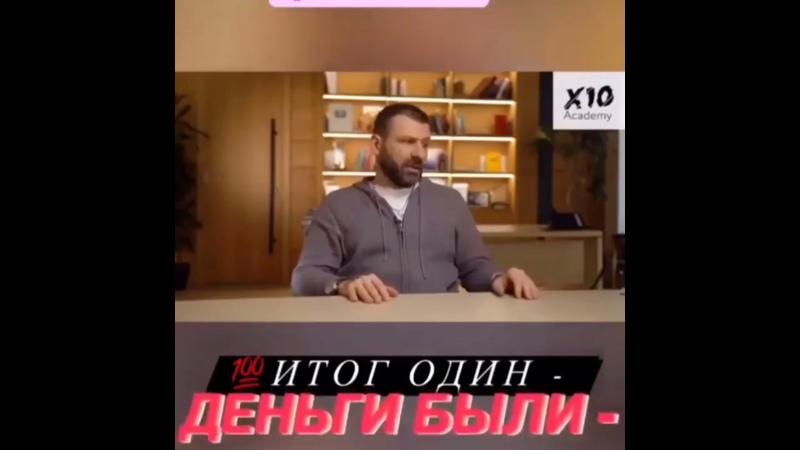 Видео от Зульфии Мирзаевой