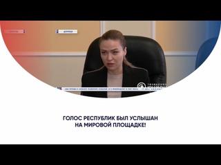 Комментарий Министра иностранных дел Донецкой Народной Республики