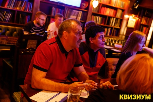 «10.01.21 (Lion's Head Pub)» фото номер 109