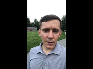 Maksim Nemirovskitan video