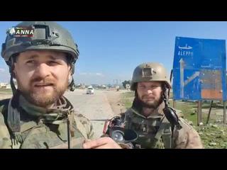 Военные корреспонденты ANNA-News , последние новости из Серакиба