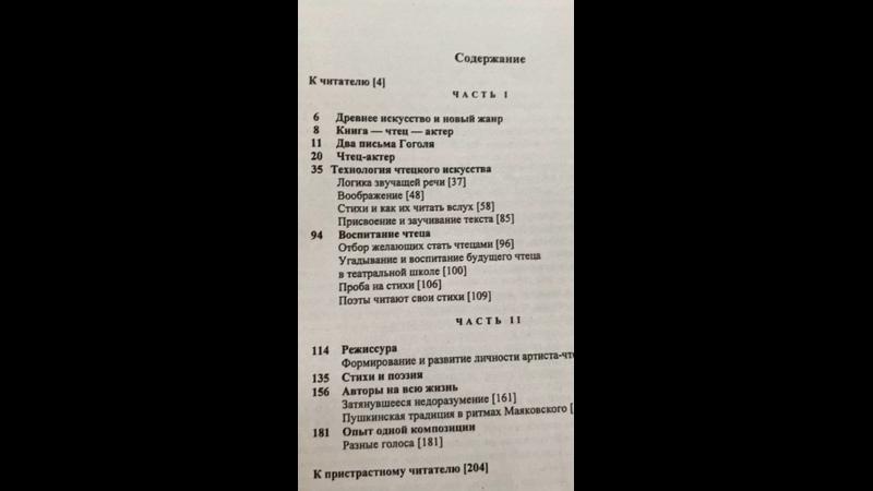 Видео от Натальи Беляевой