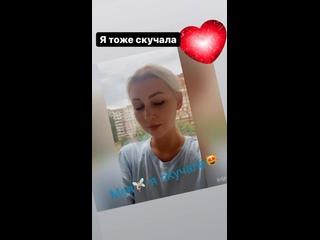 Video by Elena Resnichnaya