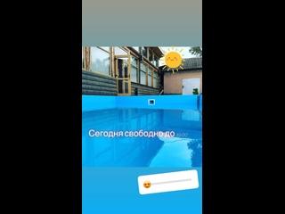 Video by Баня на Сиверке, Бильярд *Касимов*