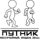 Фотоальбом Олега Крайникова