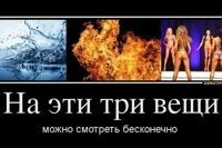 Александр Васильев фото №5