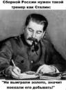 Личный фотоальбом Игоря Чапурина