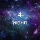 Личный фотоальбом Марии Смирновой
