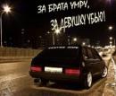 Фотоальбом Федора Кринина