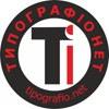 Рекламное агентство ТИПОГРАФИО НЕТ (г. Сумы)