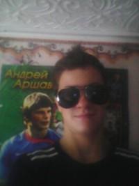 Дёмин Антон