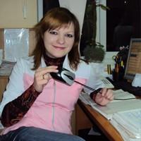 Фотография страницы Ирины Беловой ВКонтакте