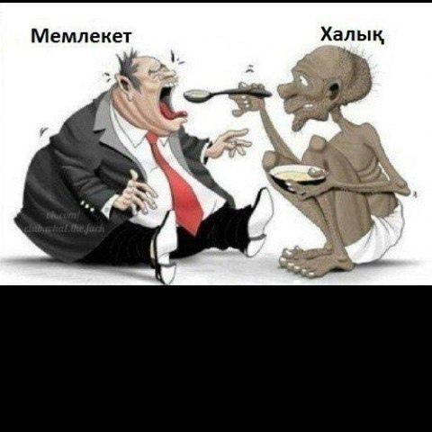 фото из альбома Жомарта Еділбаева №1
