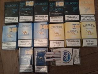 лаки страйк сигареты купить в москве в розницу